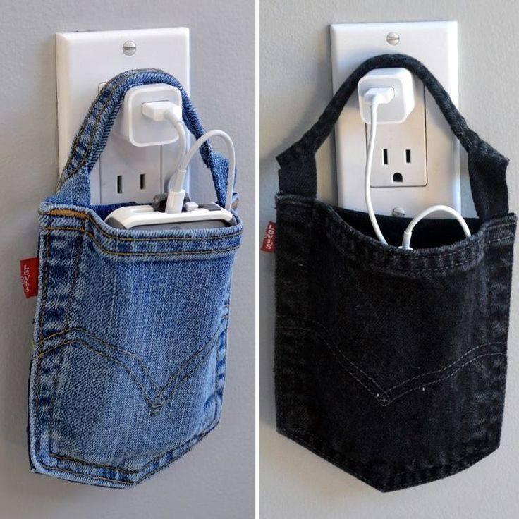 porte portable jeans