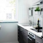 7 conseils pratiques pour agrandir une petite cuisine